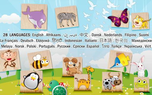Animals Blocks Puzzle Game Pour Android - Télécharger serapportantà Jeux De Animals