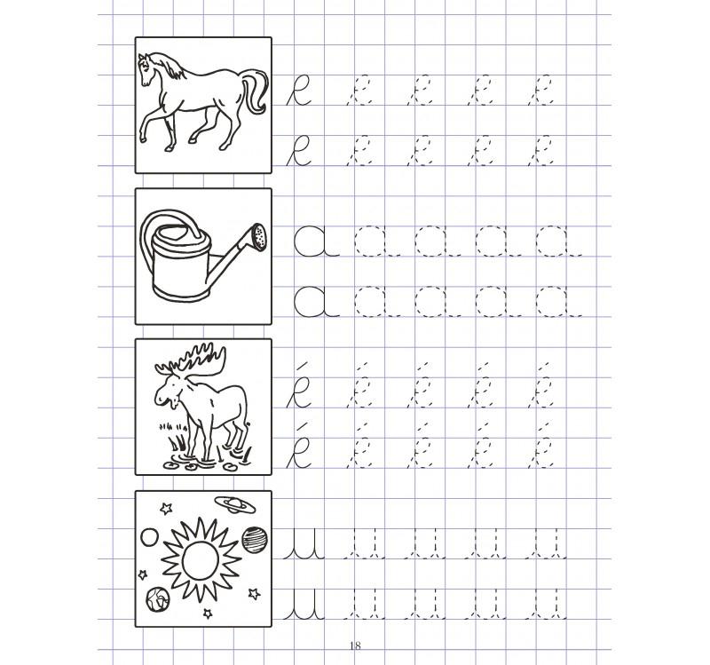 Cahier D'Écriture Pour Moyenne Section - Collection Papillon serapportantà Écriture Grande Section À Imprimer