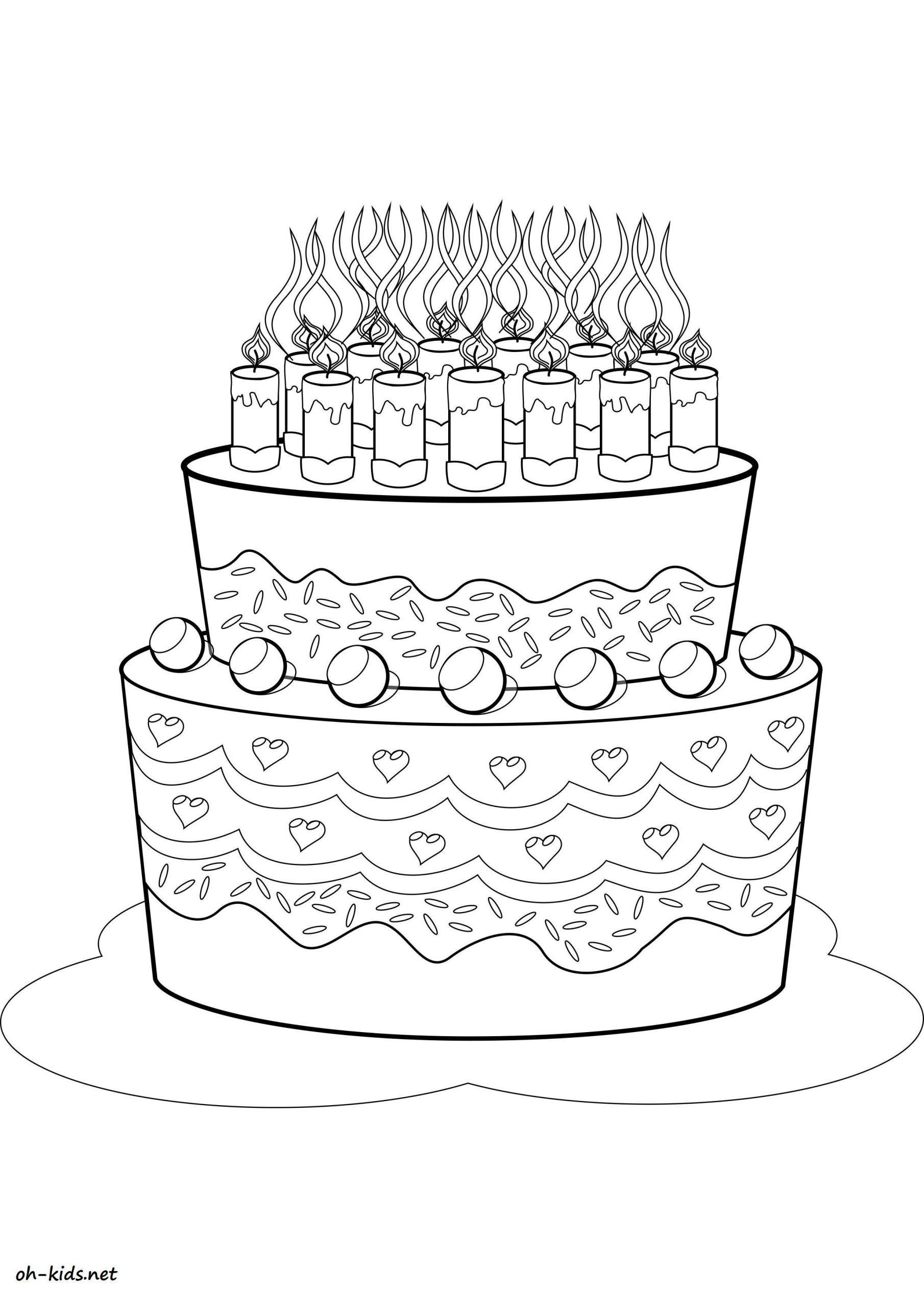 Coloriage Gâteau Anniversaire - Oh Kids Fr intérieur Dessin Pour Anniversaire Adulte