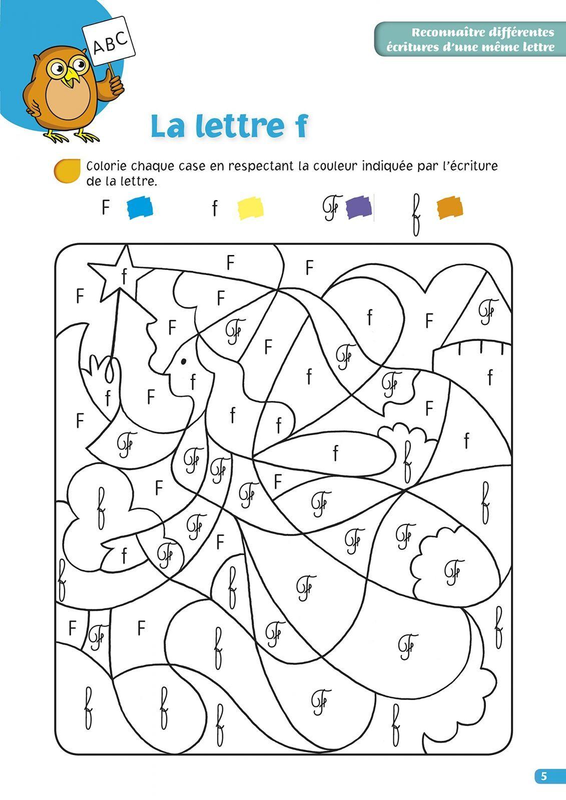 Coloriage Magique Gs Lettres Cursives En 2020 | Coloriage dedans Coloriage Magique Maternelle Grande Section