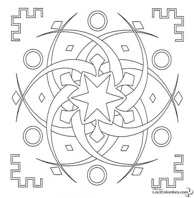 Coloriage Mandala En Ligne Pour Adulte Dessin Gratuit À encequiconcerne Coloriage En Ligne Mandala