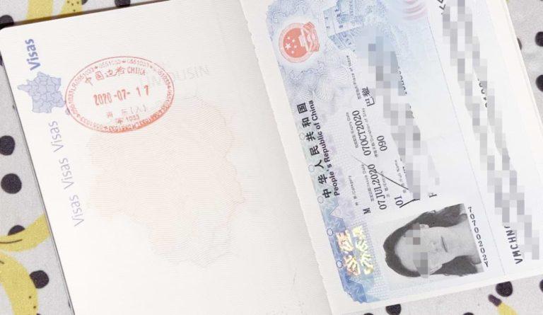Demande De Lettre D'Invitation Pu Et Visa Pour Retourner intérieur Lettre D Invitation Pour Visa Chine