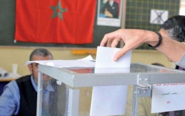Élections - Maroc: Le Délai Pour Présenter Les Demandes D destiné Invitation Pour Le 31 Décembre