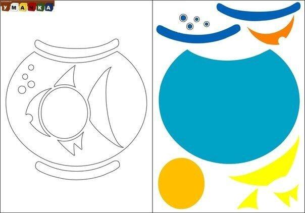 Fiches Activites A Telecharger - Les Petites Kanailles dedans Découpage Collage Maternelle À Imprimer