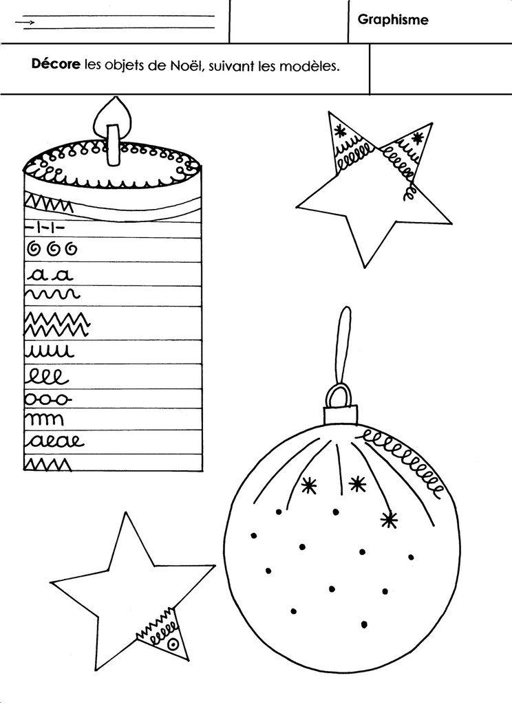 Graphisme De Noël, Gs (Avec Images) | Noel Maternelle dedans Graphisme Noel Maternelle