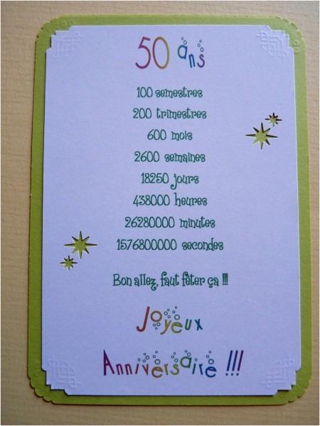 Invitation 50 Ans Humour concernant Texte Humoristique Invitation Anniversaire 50 Ans