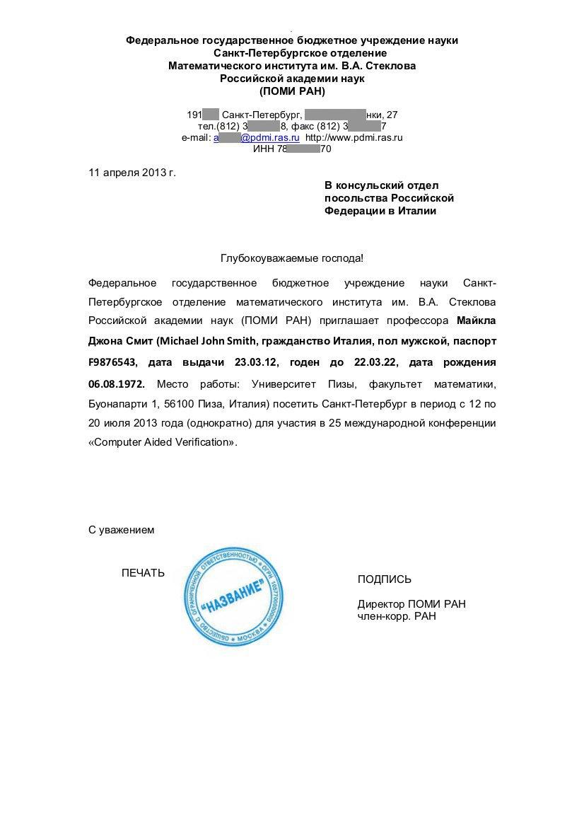 Invitation Letter For Visa Samples serapportantà Lettre Invitation Visa Russie