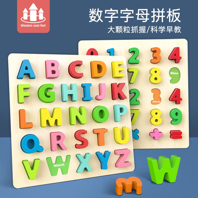 Jeunes Enfants Début Leçon Intelligence Développement intérieur Puzzle Gratuit Pour Fille De 3 Ans