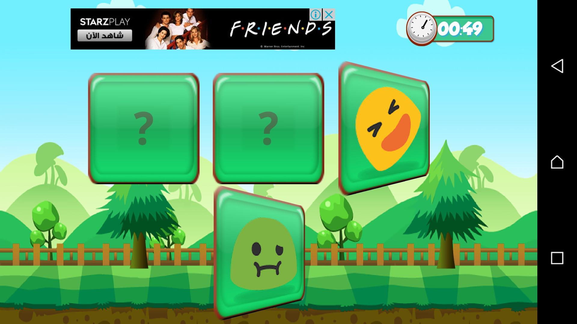 Jeux De Memory Gratuit - Primanyc à Memory Enfant Gratuit