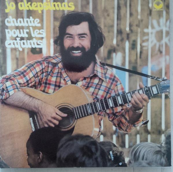 Jo Akepsimas - Chante Pour Les Enfants (1976, Vinyl) | Discogs concernant Le Clown Jo Akepsimas