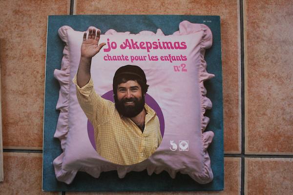 Jo Akepsimas - Chante Pour Les Enfants N°2 (1981, Vinyl intérieur Le Clown Jo Akepsimas