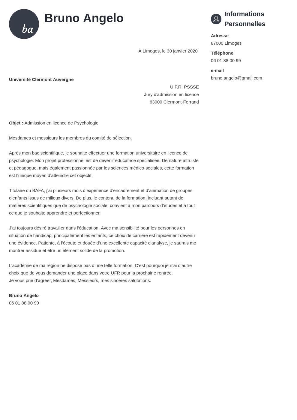 Lettre De Motivation Université : Exemple Pour Entrer À La Fac encequiconcerne Travailler La Peau En 5 Lettres
