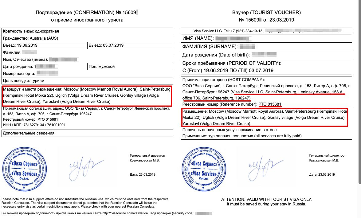 L'Invitation En Russie Si Je Voyage En Croisière concernant Invitation Russie