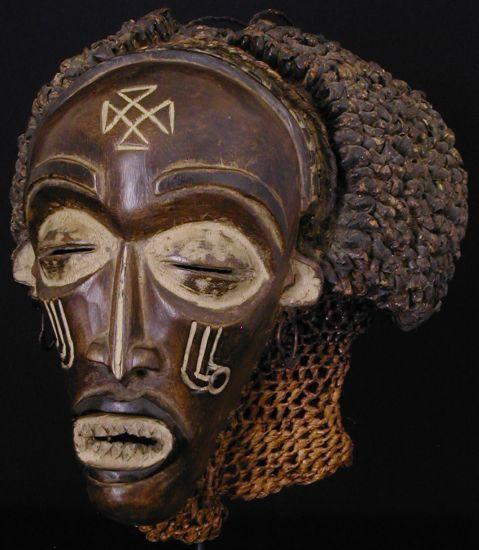 Masque Pwo | Masque, Masques Africains, Artisanat Africain serapportantà Masques Africains À Fabriquer