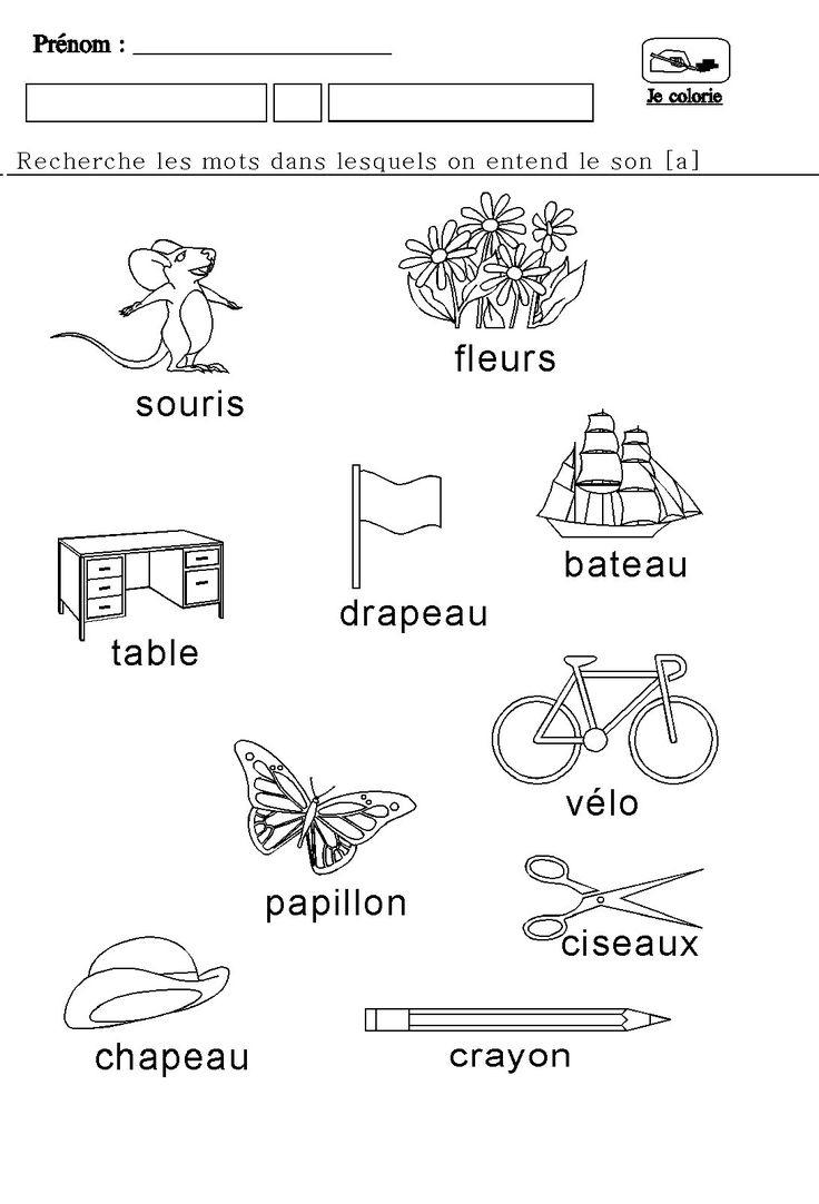 Phonologie Son A | Maternelle Syllabes, Cahier De intérieur Exercice De Lecture Maternelle Grande Section