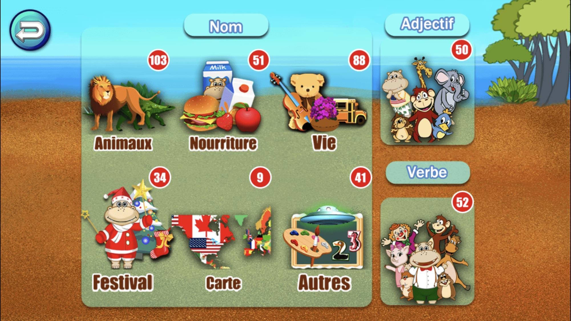 Puzzle De Forme Jeu Préféré Des Enfants Gratuit Pour encequiconcerne Jeux De Puzzle Pour Enfan Gratuit