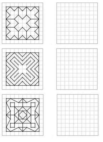 Remue Méninge: Reproduction De Figures Géométriques à Reproduction De Figures Sur Quadrillage Ce1
