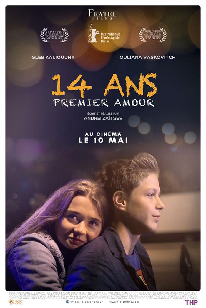 Sorties-Cinema - 14 Ans Premier Amour : Une Comédie pour Les Meilleurs Films D Amour Pour Ado