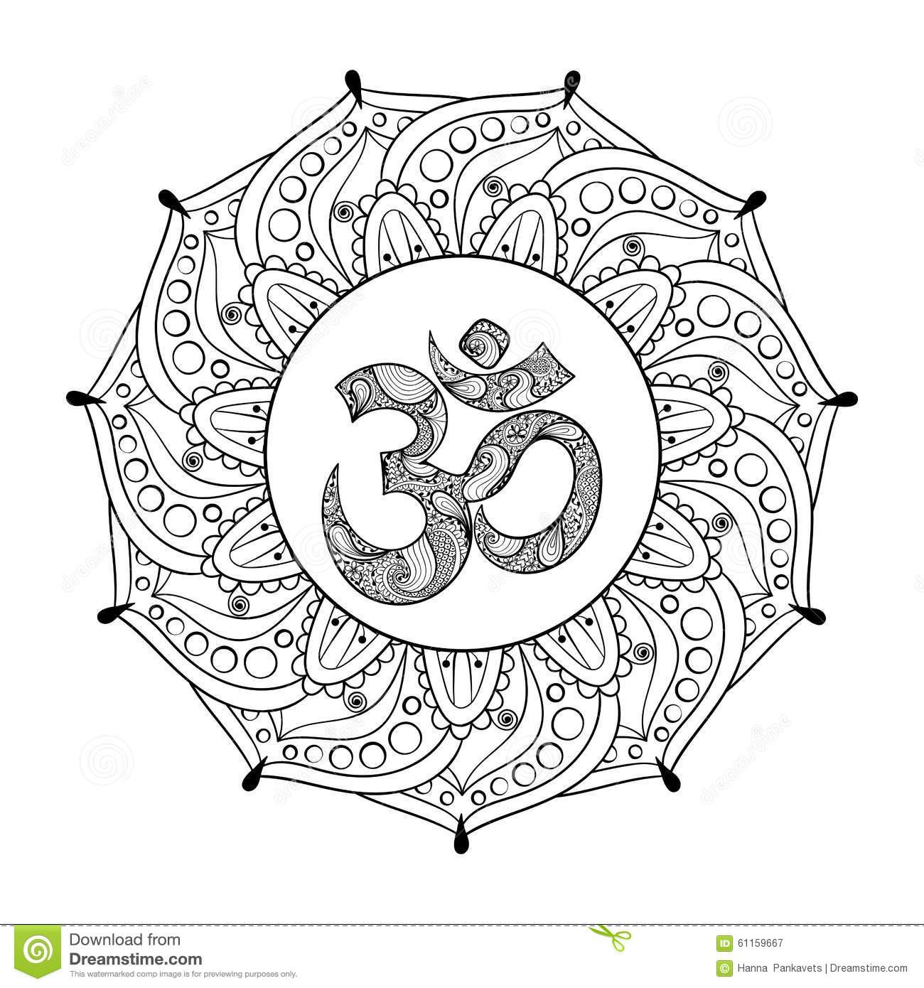 Symbole Tiré Par La Main D'Ohm, Signe De Chant Religieux intérieur Signes Indiens