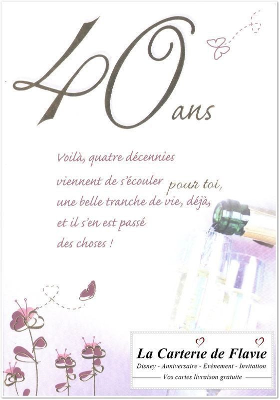 Texte D Invitation D Anniversaire Humoristique New Texte encequiconcerne Texte D Invitation Anniversaire Adulte