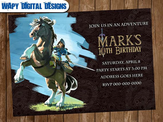 The Legend Of Zelda M2 Digital Party Invitation Customize concernant Invitation Zelda