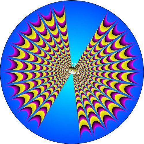 Trompe L Oeil Et Illusions D Optique - Page 7 serapportantà Trompe L Oeil Illusion D Optique